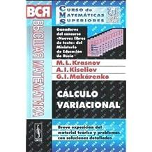 Cálculo variacional. Breve exposición del material teórico y problemas con soluciones detalladas