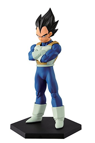 Banpresto Dragon Ball Z 5.1-Inch Vegeta DXF Figure, Chozousyu Volume 1 by Banpresto