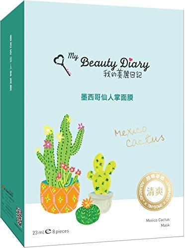 my-beauty-diary-my-beauty-diary-mexico-cactus-mask-2016-new-version-8-piece-by-my-beauty-diary