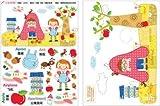 GYK Boutique Kinder-Cartoon-Charakter-Erkennungsbrief Aufkleber, 45X60CM