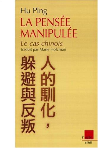 La pensée manipulée : Le cas chinois par Hu Ping
