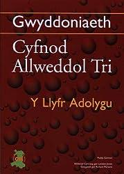 Gwyddoniaeth Cyfnod Allweddol 3: Y Llyfr Adolygu