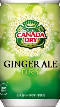 canad-jengibre-seco-160-ml-de-cerveza-puede-30-piezas-juego-de-2-cajas