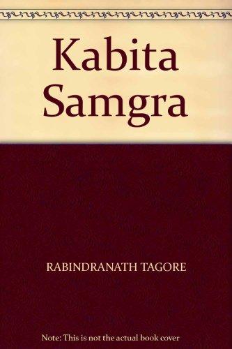 Kabita Samagra (Rabindranath) (Set) (Hardcover)