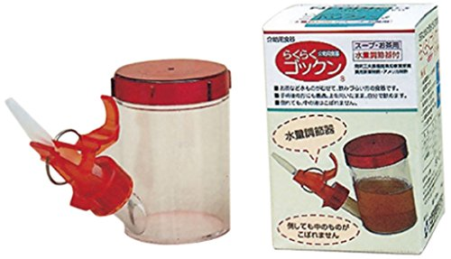 For tea Gokkun soup easily assistance for...