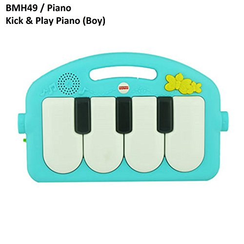 Fisher-Price Fisher Price Kick & Play Piano Gym - Replacement Piano