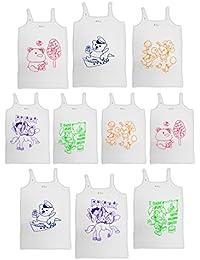 HAP Kids White Cotton Camisole /Spaghetti / Slip /Inner /Multi Pack/Pack of Ten / 10