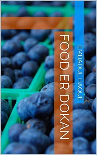Food er dokan (Galician Edition) por Emdadul haque