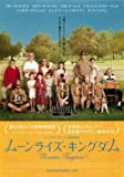 MOONRISE KINGDOM – Japanese Imported Movie Wall Poster Print - 30CM X 43CM Wes Anderson