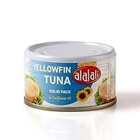 العلالي شرائح التونا مع زيت دوار الشمس , 85 غرام