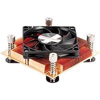Xilence Server CPU Kühler mit Lüfter (70 mm, 4800rpm)