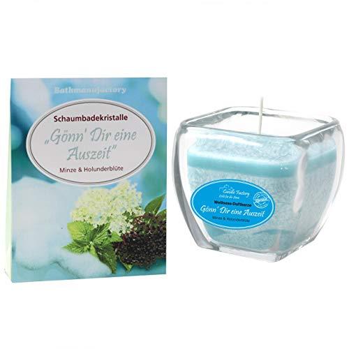 Candle Factory Wellness-Set Gönn Dir eine Auszeit Badekissen + Wellnesskerze - Schwarz Holunder-extrakt
