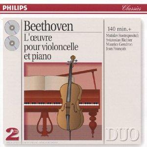 Beethoven : L'œuvre pour violoncelle et piano (Coffret 2 CD)