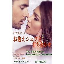 kiminideautameni bitterbunko japanese edition