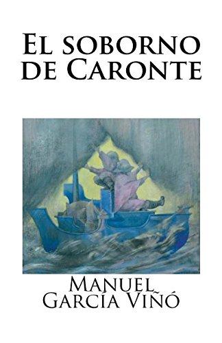 El soborno de Caronte: Sobre autenticidad e impostura en las letras y las artes contemporáneas