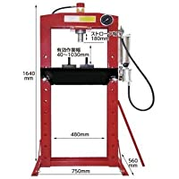Gowe 20TON manuale pneumatico Shop Press Air Air Air impatto per auto camion auto riparazione pneumatici strumento | Caratteristico  | Un equilibrio tra robustezza e durezza  | Prezzo di liquidazione  b2f042