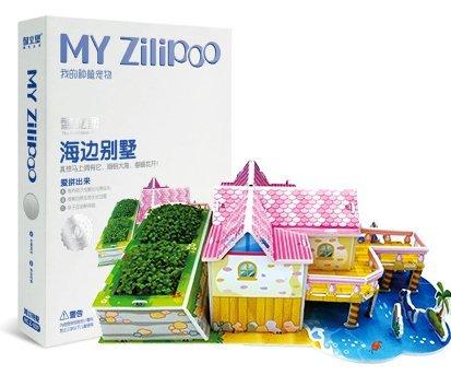 Bauernhof Spaß Einpflanzen 3D puzzle kleine Farm Vorteile DIY Papier Architekturmodell von geistiges Kind Spielzeug (Villa am Meer)