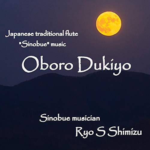 Oboro Dukiyo