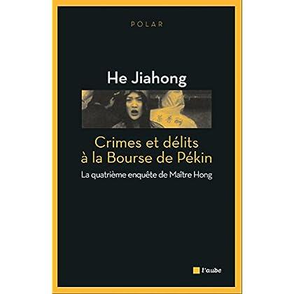 Crimes et délits à la Bourse de Pékin: La quatrième enquête de Maître Hong (L'Aube poche)
