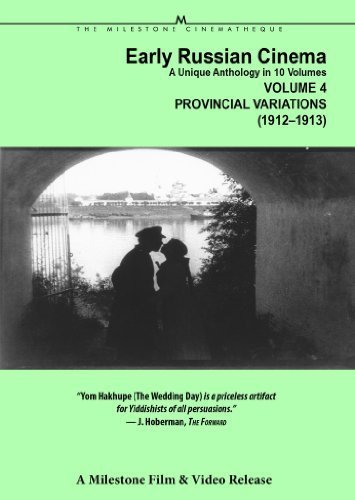 Early Russian Cinema, Vol. 4: Provincial Variations [DVD]
