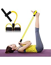 Kriyaa Colors 4 Rope Pull Reducer-Training Bands Body Trimmer Pedal Exerciser Yoga Crossfit Exercise and Fitness Waist Trimmers