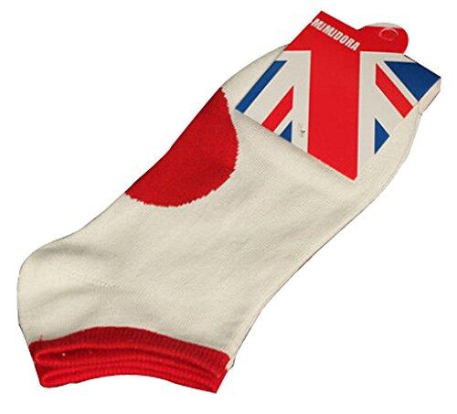 Lot de 2 Flag chaussettes en coton chaussettes pour hommes Blanc Gris Japon