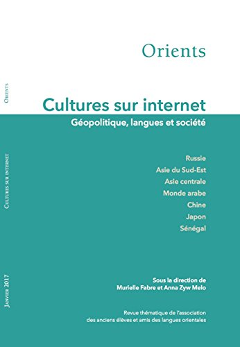 Orients - Cultures sur internet