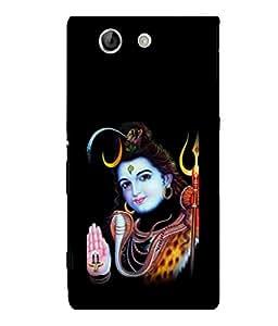 printtech Lord God Om Namah Shivaya Back Case Cover for Sony Xperia Z4 Mini::Sony Xperia Z4 Compact