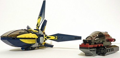 UNBOXED-Lego-Guardians-of-the-Galaxy-Necrocraft-and-Starblaster-SPLIT-from-76019-Set