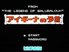 Aigiina no Yogen: Balubalouk no Densetsu Yori Famicom [Import Japan]