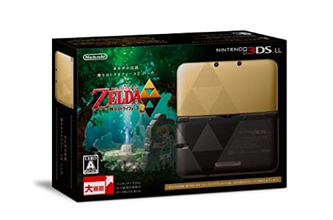 The Legend of Zelda: A Link to the Past2 Limited