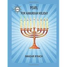 pearl for Hanukkah holiday: English
