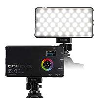 PHOTTIX PH81419 M200R RGB LED light & Powerbank