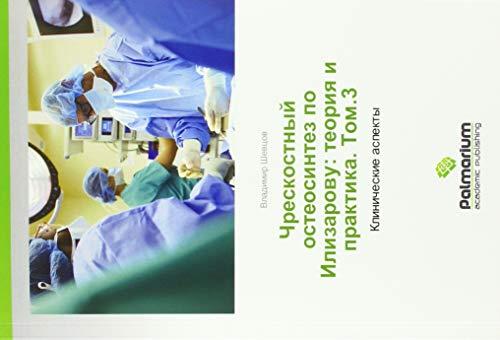 Chreskostnyj osteosintez po Ilizarovu: teoriya i praktika. Tom.3: Klinicheskie aspekty par Vladimir Shevcov
