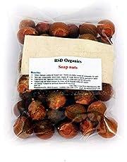 Eco Me Soap nuts (Reetha, Areetha, kunkudukaialu) - 1 kg (free pouch)