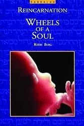 Wheels of a Soul