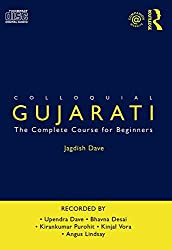 Colloquial Gujarati: The Complete Course for Beginners (Colloquial Series)