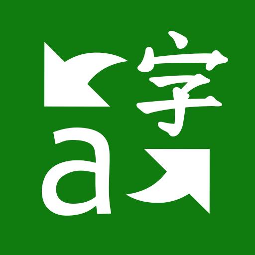 Microsoft Übersetzer