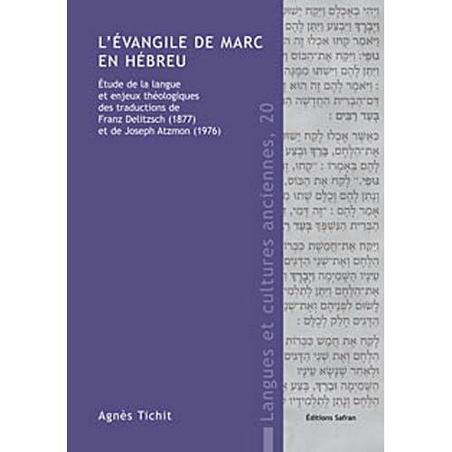 L'évangile de Marc en hébreu : Étude de la langue et enjeux théologiques