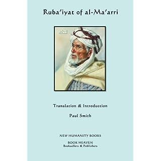 Ruba'iyat of al-Ma'arri