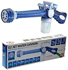 House of Gifts Cannon 8-in-1 Turbo Water Spray Gun (Blue)