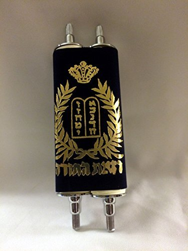 Complete Torah Scrolls - Small by ZionJudaica