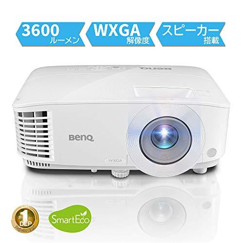 BenQ DLP Projector MW550 Standard Model WXGA / 3600lm / 2.3kg / 20000: 1 / Speaker