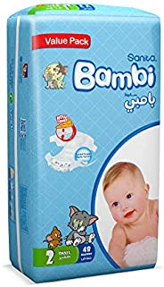 Sanita Bambi, Size 2, Small, 3-6 kg, Value Pack, 48 Diapers