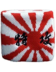 Schweißband Motiv Fahne / Flagge Japan + gratis Aufkleber, Flaggenfritze®