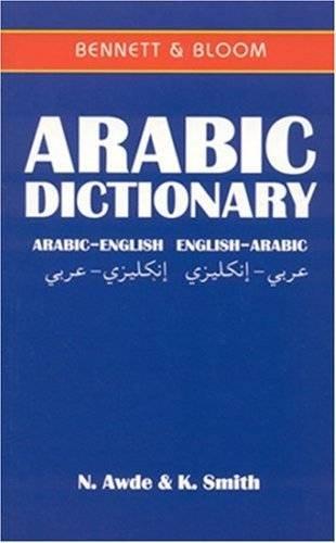 Arabic-English/English-Arabic Dictionary por Nicholas Awde