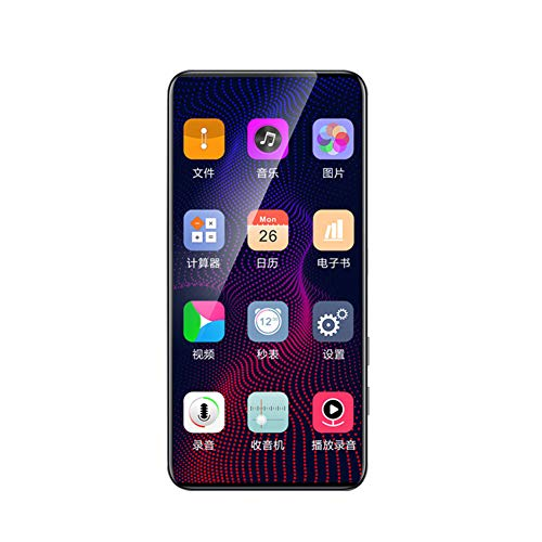 WZHESS MP3, MP4 y MP5 Pantalla táctil Completa, 5,0 Pulgadas de Pantalla táctil capacitiva de 8 GB de Memoria Ape FLAC WAV Lector de Libros electrónicos de Video Reproductor de música Bluetooth