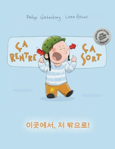 Ça rentre, ça sort ! Igos-eseo, jeo bakk-eulo!: Un livre d'images pour les enfants (Edition bilingue français-coréen)