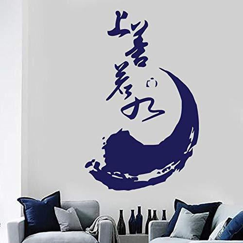 Geiqianjiumai Große Vinylapplikation unvollendete kreisförmige Beleuchtung entfernbare Wandaufkleber Meditation Zen chinesisches buddhistisches Sprichwort blau 74x115cm