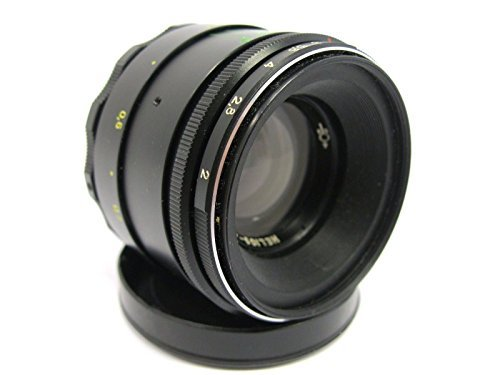 Helios-44–258mm F2SLR Objectif lente à baïonnette NEX pour Sony NEX 357et M42